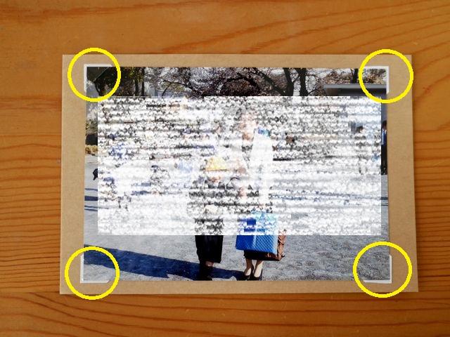 台紙にフォトアルバム用ビニールコーナーを貼って写真を固定
