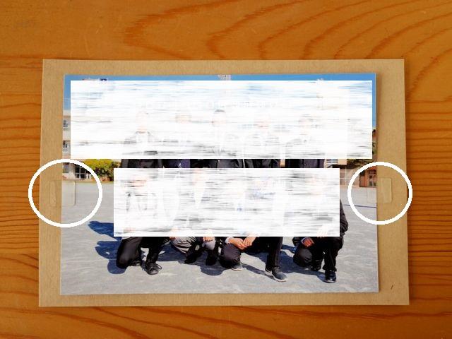 台紙に置いた写真の両脇に貼ってはがせる両面シールを貼る