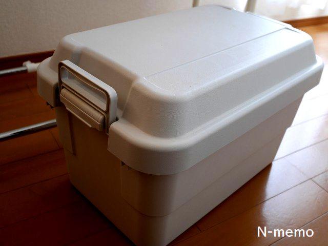 頑丈収納ボックスに洗濯用品を収納