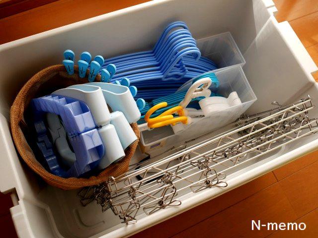 頑丈収納ボックスに洗濯用品がシンデレラフィット