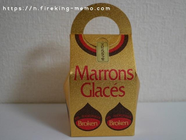 カルディで買ったマロングラッセ