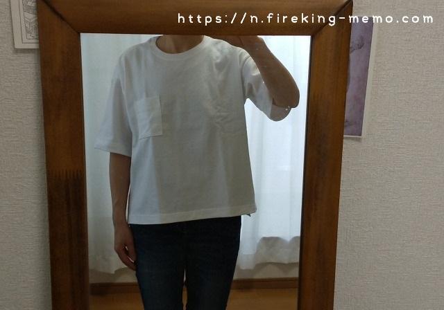 無印良品の白いTシャツの着画