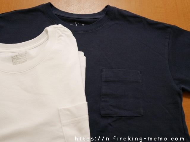 無印良品のTシャツ、白とネイビーを買いました。
