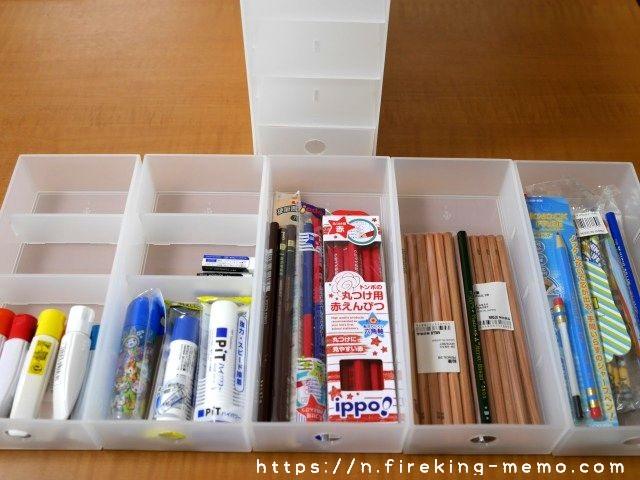 無印良品のポリプロピレン小物収納ボックス6段に文房具を収納