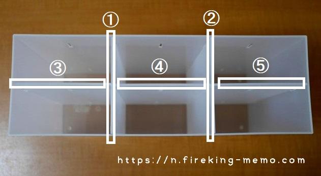 無印良品のポリプロピレン小物収納ボックス6段