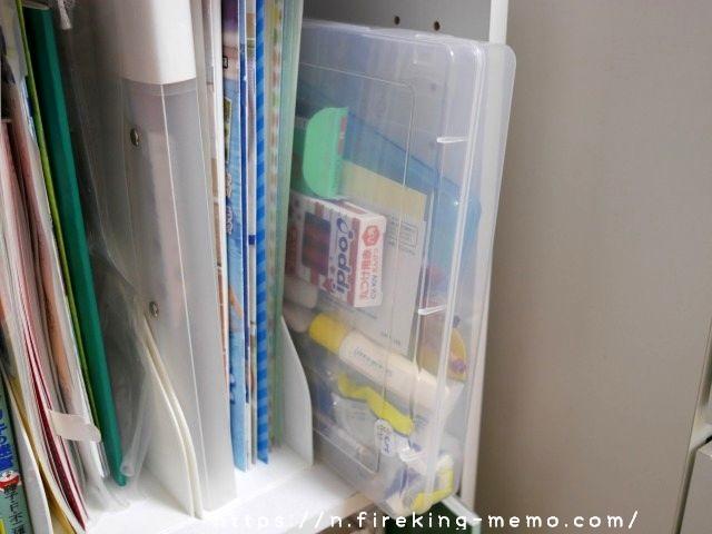 小学校で使用する文房具は100均のボックスに入れていた