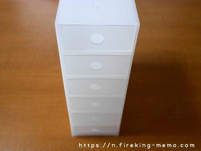 文房具の収納に!無印良品のポリプロピレン小物収納ボックス6段