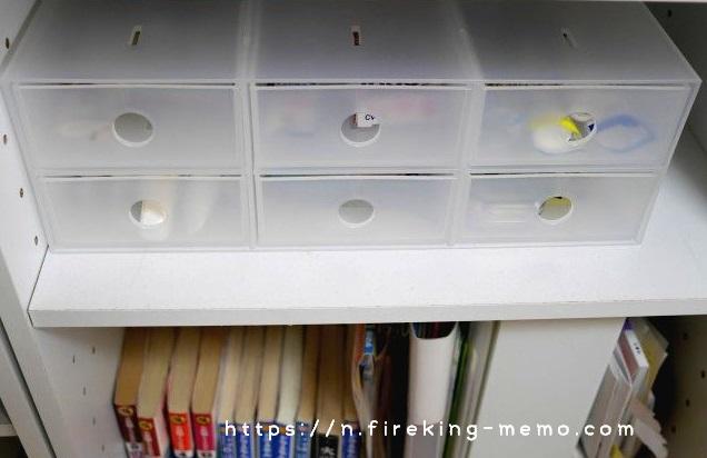 良品週間で購入した ポリプロピレン小物収納ボックス6段