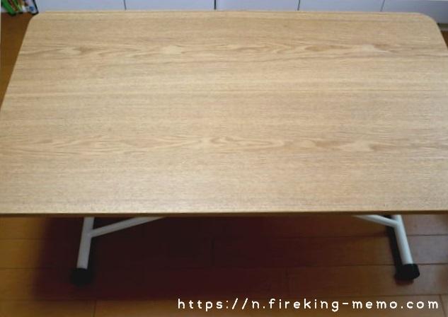 大人数の来客時に便利な昇降式テーブル