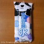 カルディの杏仁豆腐氷 シャーベットを購入