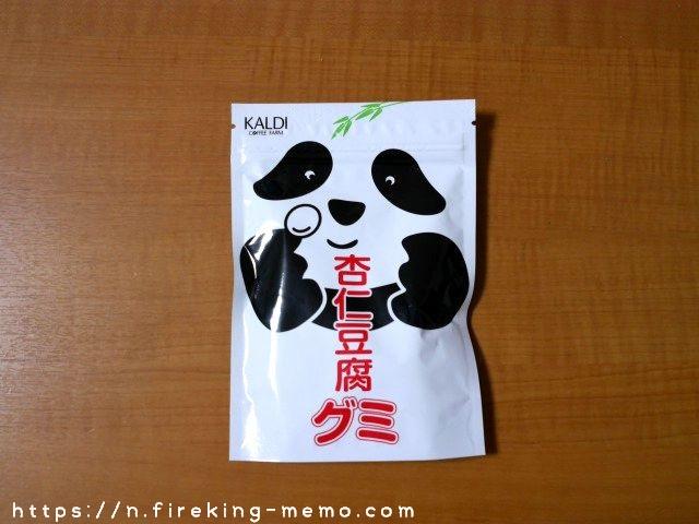 カルディ 杏仁豆腐グミ