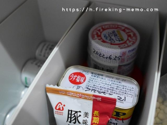 キッチン収納にローリングストック用の食品を備蓄