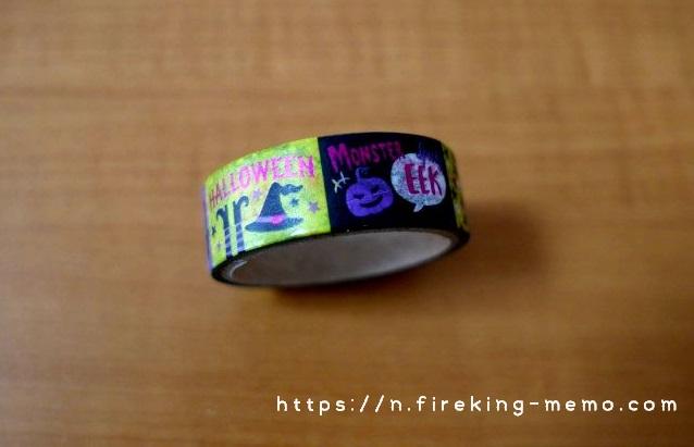 セリア マスキングテープ ハロウィン