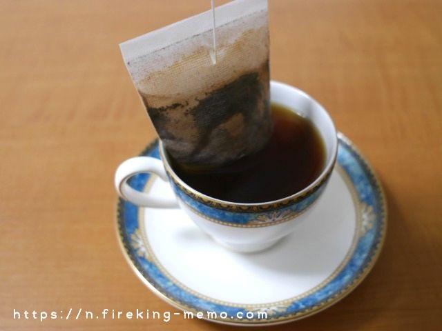 無印良品 コーヒーバッグ