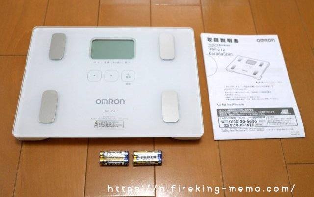 オムロンのおしゃれなデジタル体重計を購入