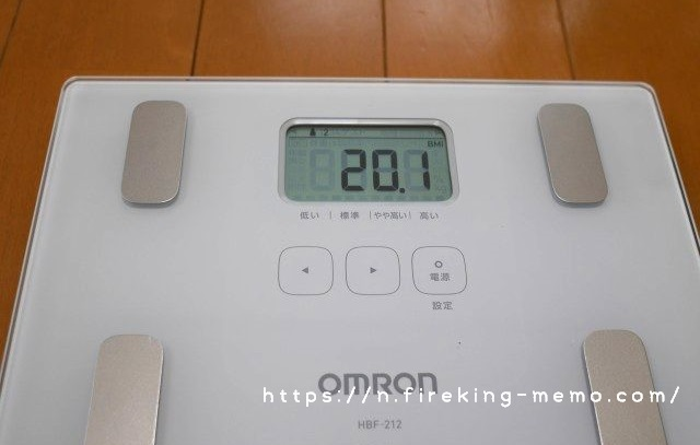 オムロンのデジタル体重計
