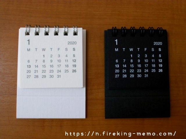 無印良品 デスクトップミニカレンダー