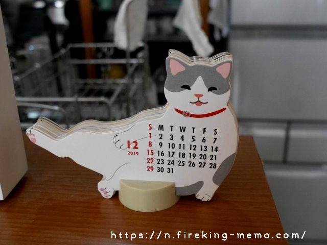 猫の卓上ミニカレンダー