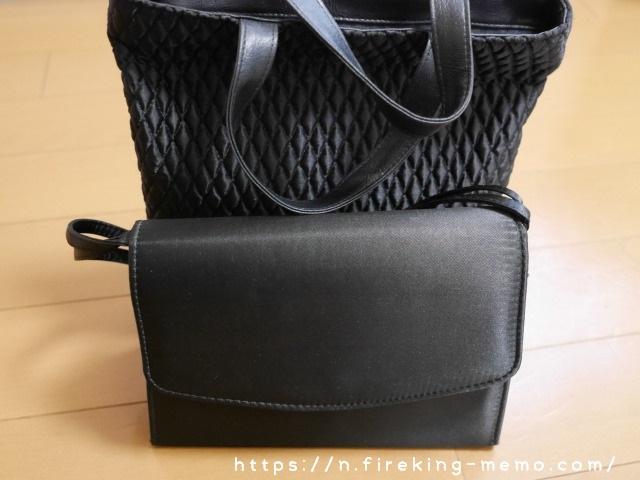黒のフォーマルバッグとサブバッグ