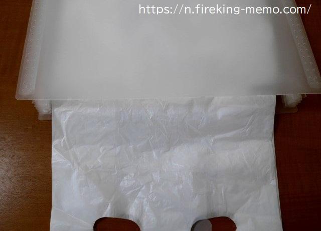 A4 バッグインドキュメントファイルの仕切り部分にゴミ袋をかける