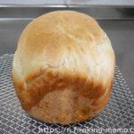 ホームベーカリーで簡単米粉パンのレシピ