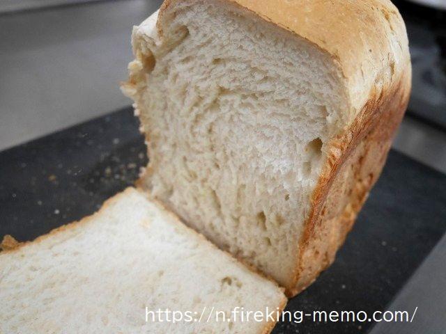 米粉パンを切ってみたところ