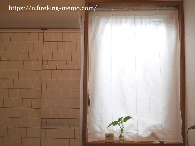 洗面所につけたカーテン