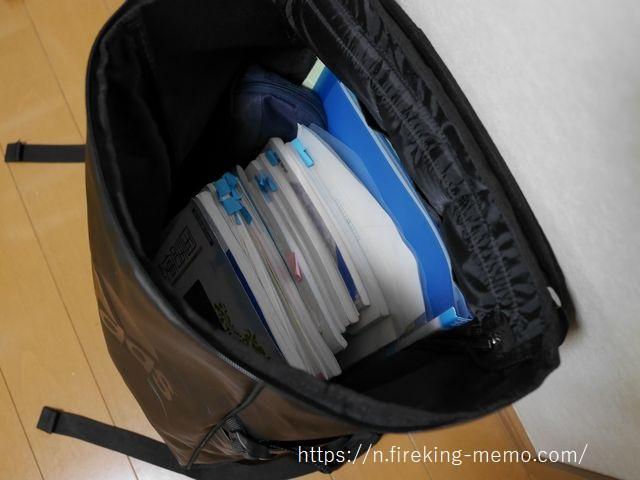 教科書をたくさん入れてもスペースに余裕がある