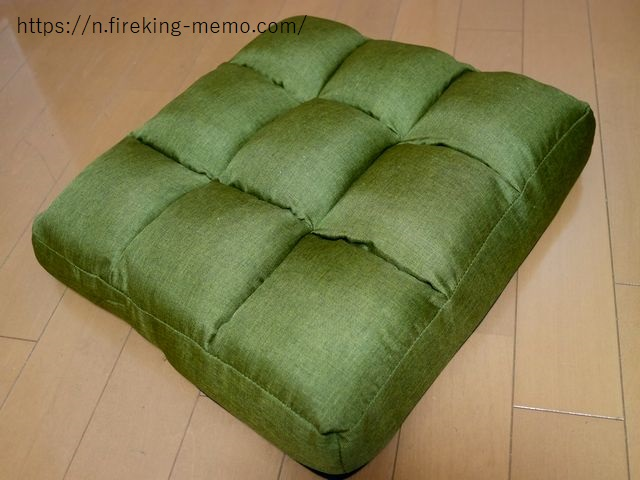 座椅子のクッション