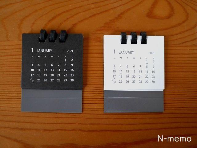 ダイソー 卓上カレンダー ミニサイズ