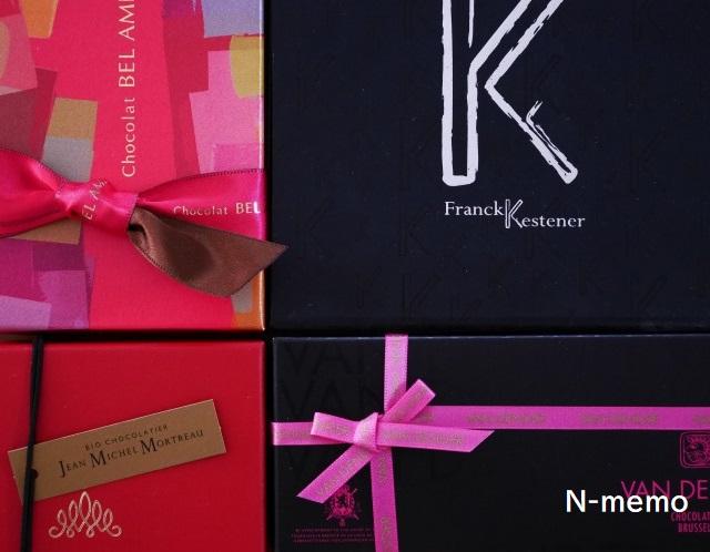 オンラインで買える高級チョコレートのブランド