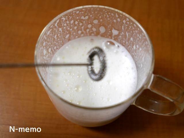 フォームドミルクができた