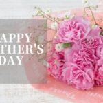 50代~60代のお母さん向け お花や花以外の実用的な母の日人気のプレゼントをご紹介