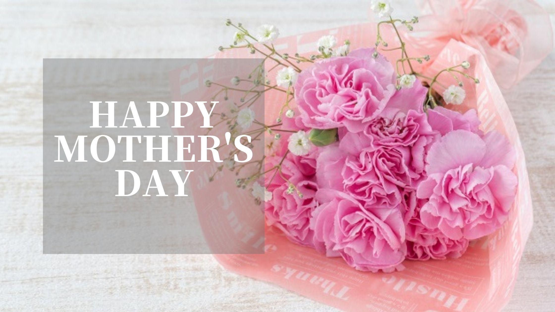 おすすめの母の日人気のギフト 花 花以外 50代~60代のお母さん向け